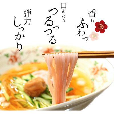 つるっつるの口当たりと弾力しっかりの韓国冷麺