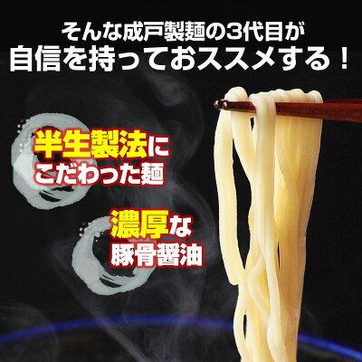 美味しい味付けメンマ今ならプラス150円でお付けします