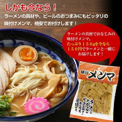 こだわり半生製法のストレート麺(細麺)