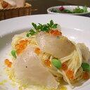 【クール便(冷凍)送料無料】国産・熟成 鯛の生ハム 3パックセット<紀州産>
