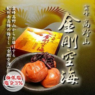 神圣的高野山圣金刚空 (纪州南兴酸梅) 盐 3%然后腌的李子 400 g 蓬松胸部和其飘香。 很容易吃,和享受的甜蜜低盐盐腌的此高野山切口 1200 年周年特别包中。