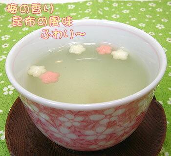 花梅茶は梅の香り、昆布の風味がふわり〜