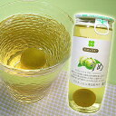 紀州産 ハニップCうめ(200g×15本入)【送料無料】りんご果汁とハチミツ入りのさわやかドリンク!甘酸っぱさが お口の中に広がる梅の実入りのストレートタイプの梅ジュースです。
