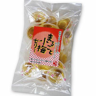 はちみつ小梅ゼリー11個入小梅の甘露煮が丸ごと一粒入った甘酸っぱく、さわやかなひとくちゼリーです。