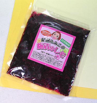 紀州ふみこのもみしそ300g国産原料(赤じそ)使用、着色料無添加