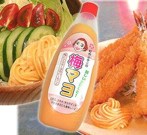 梅マヨネーズ(紀州産梅入り) 280gサラダ、サンドイッチ、手巻き寿司、フライにも!