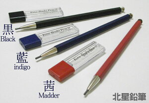 大人の鉛筆彩irodoriB芯削りセット【北星鉛筆】