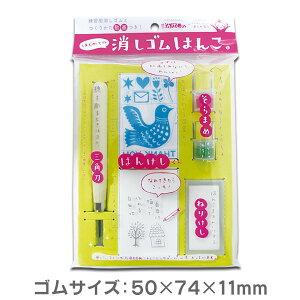 【大人の鉛筆和流-waryu】【北星鉛筆】