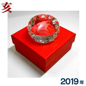 【セール】クリスタル干支文鎮『亥』ダイヤカット型ペーパーウェイト)【3Dクリスタル】HO3413 平成