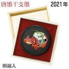中国干支墨「丑」桐箱入【固形墨】HO3476