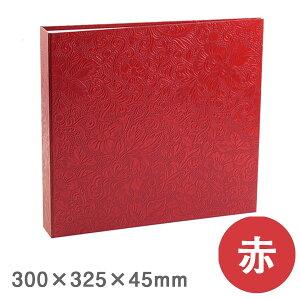 うるし紙 大色紙 ファイル 赤【谷口松雄堂】URP-M80-002 漆紙 保存