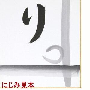 カレンダー付色紙(色紙サイズ