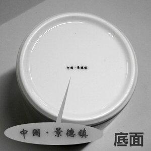 筆筒粉彩花鳥【景徳鎮】筆立て陶器