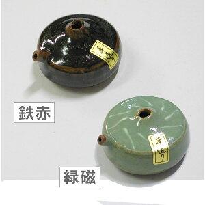 平型水滴/鉄赤・緑磁【手造り】