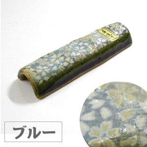 筆置き・桜/ブルー【手造り陶器】