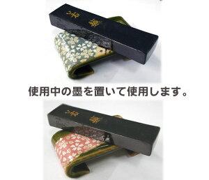 墨床・桜B/ブルー【手造り陶器】