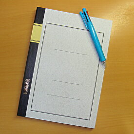 大学ノート エコール FBノート B5フールス中性紙B罫(6ミリ)36行 100枚 FB100B