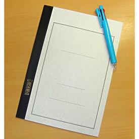 大学ノート エコール FBノート B5フールス中性紙B罫(6ミリ)36行 30枚 FB30B