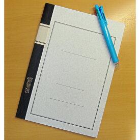 大学ノート エコール FBノート B5フールス中性紙A罫(7ミリ)31行 40枚 FB40A