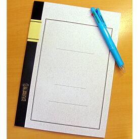 大学ノート エコール FBノート B5フールス中性紙A罫(7ミリ)31行 50枚 FB50A