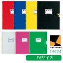 【F6サイズ/全7色】マルマン スケッチブック 24枚 アートスパイラルシリーズ 画用紙厚口(S316)/maruman/art spiral