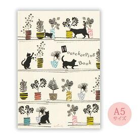【A5サイズ】日本ホールマーク 使いやすい簡単スッキリ家計簿 キャット柄 日付なしタイプ(EFK-747-619)/キャラクター/可愛いデザインの家計簿!【EFK747619】hallmark/クロネコシルエット/黒猫