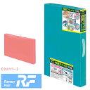 【全2色】レイメイ藤井 作品ファイル (RS140)/たっぷり収納すっきり整理