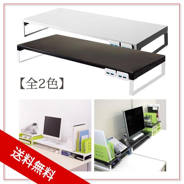【全2色】リヒトラブ/机上台 キーボードトレイ 590mm幅×奥行き254mm(USBハブ取り付け時)×高さ80mm USB3.0 ハブ付 /組み立て式(A7334)(A-7334)LIHIT LAB.
