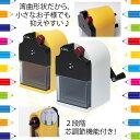 【全2色】CARL/鉛筆削り アイン(CMS-110)/えんぴつけずり ein カール事務器/鉛筆削り器/手動/カールの人気鉛筆削…