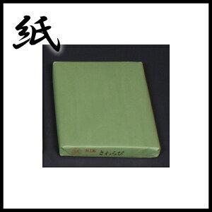 紙/ややくい込み有り '加工紙 さわらび(半切) 反=100枚 (5210661)