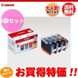 5個セット!Canon キヤノン 純正インクカートリッジ (BCI-7e4色マルチパック) BCI-7e/4MP(BK/M/C/Y)【インクタンク新品】