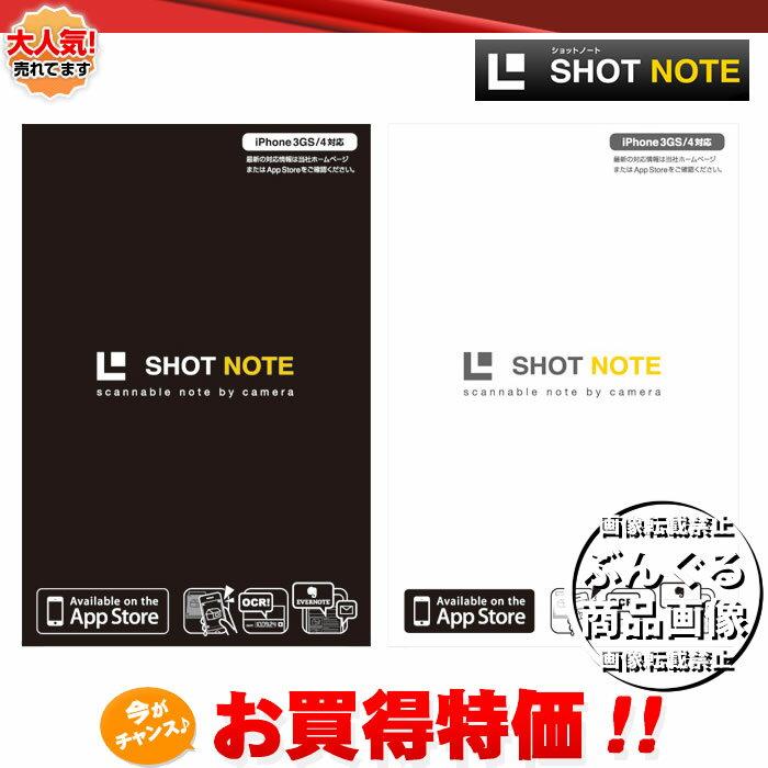 キングジム/SHOT NOTE ショットノート (メモパッド・方眼タイプ) Sサイズ 9100 全2色(黒・白)
