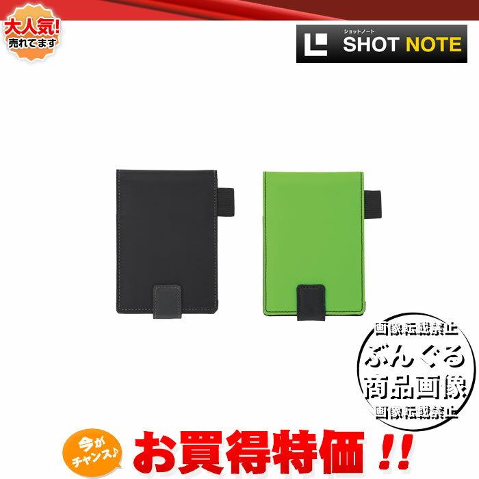 キングジム/SHOT NOTE ショットノート (メモパッド)専用カバー Sサイズ 9100C 全2色(黒、グリーン)