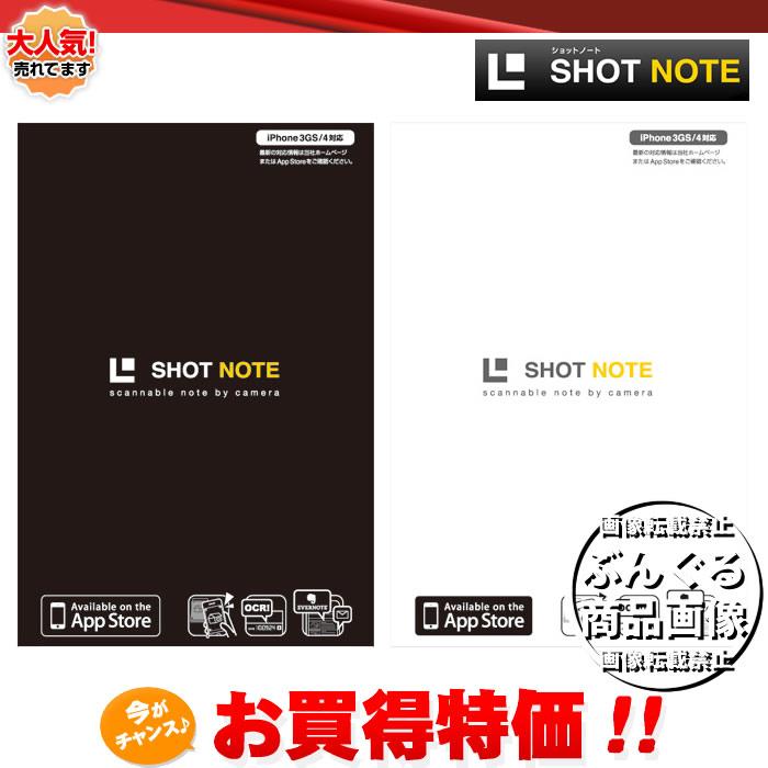 キングジム/SHOT NOTE ショットノート (メモパッド・方眼タイプ) Lサイズ 9102 全2色(黒・白)