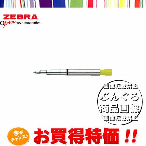 ゼブラ/シャーボX SBXシャープ部機構0.7(SB-X-7-B1)※シャーボX対応商品!ZEBRA