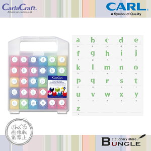 カール/ミニクラフトパンチ アルファベット小文字セット(CN12-B) a〜zの26文字入り BOX付きで収納もラクラク♪/CARL