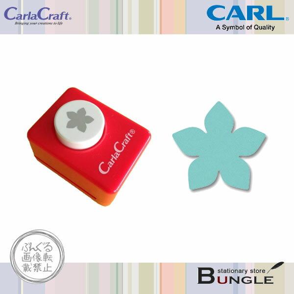 カール/スモールサイズ クラフトパンチ(CP-1・キキョウM) 複雑な絵柄を簡単に抜くことができる紙専用のパンチ/CARL