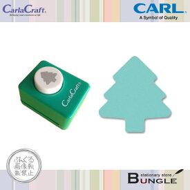 カール/スモールサイズ クラフトパンチ(CP-1・キ) 複雑な絵柄を簡単に抜くことができる紙専用のパンチ/CARL