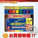 【8色セット】シャチハタ Artline 乾きまペン 油性マーカー 中字・丸芯(177NK-8S)8色セット紙ケース キャップなしで、ペン芯が約2週間乾きません...