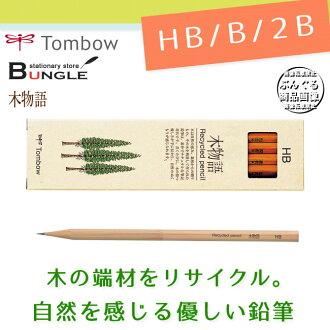 잠자리 연필/연필 < 나무 이야기 > LA-KEA 육각/1 다스 쪽 재를 연결 하 여 만든 재생 연필