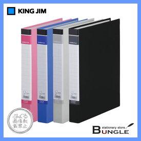 【A4タテ型】キングジム/DリングファイルBF(608BF) 内径21mm 適正収納枚数210枚 2穴 書類の端がきれにそろうDリング式/KING JIM