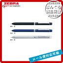【全3色】ゼブラ/複合筆記具・手帳用シャーボ (SBA1) 0.7mm油性ボールペン黒+シャープ0.5/軽くてスリム!携帯に…
