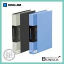 【B5タテ型】キングジム/クリアーファイルカラーベース・トリプル(122-3C) ポケット60枚 大量の書類にもラクラク対応/KING JIM