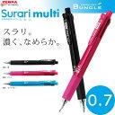 【4色+1シャープ】ゼブラ/スラリマルチ0.7 B4SA11 Surari multi 0.7mm 多機能エマルジョンボールペン 多色ボールペン!1本に4色のボールペンと、シャープペンの5機能を搭載