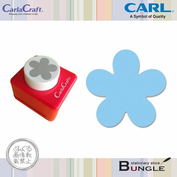 カール/ミドルサイズ クラフトパンチ(CP-2ペタル-5) 複雑な絵柄を簡単に抜くことができる紙専用のパンチ/CARL