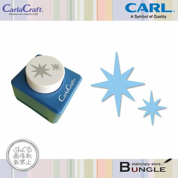 カール/ミドルサイズ クラフトパンチ(CP-2スパークル) 複雑な絵柄を簡単に抜くことができる紙専用のパンチ/CARL