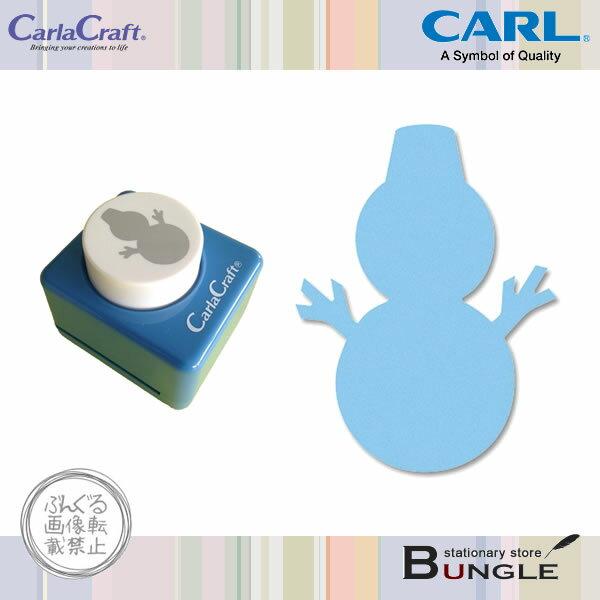 カール/ミドルサイズ クラフトパンチ(CP-2ユキダルマ) 複雑な絵柄を簡単に抜くことができる紙専用のパンチ/CARL