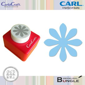 カール/ミドルサイズ クラフトパンチ(CP-2デイジー) 複雑な絵柄を簡単に抜くことができる紙専用のパンチ/CARL