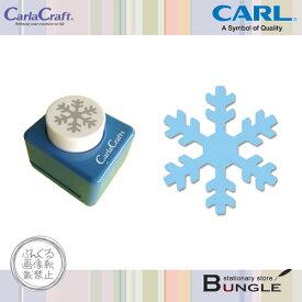 カール/ミドルサイズ クラフトパンチ(CP-2ユキ-B) 複雑な絵柄を簡単に抜くことができる紙専用のパンチ/CARL