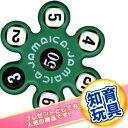トモエそろばん ジャマイカ 緑 (JAMAG) 黒いサイコロの数字の合計を5つの白いサイコロの数字でつくる計算ゲーム【…